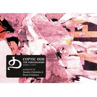 Artwork of NON27 / CD